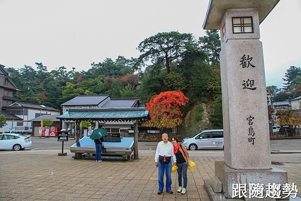 嚴島神社10001.jpg