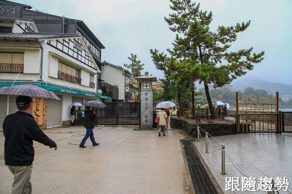 嚴島神社3901.jpg