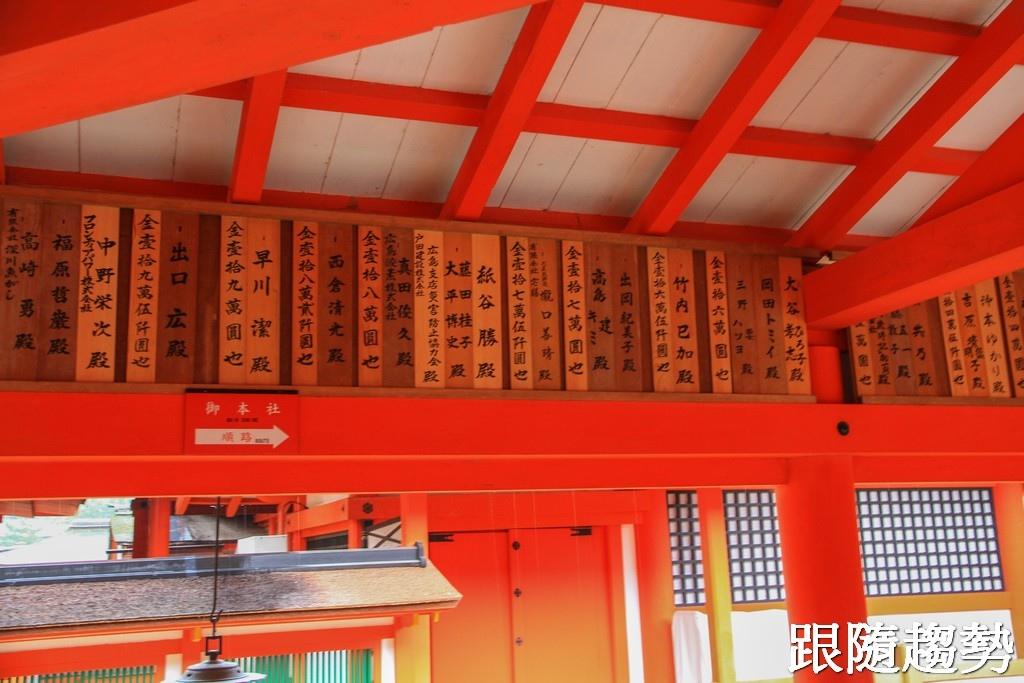 嚴島神社6001.jpg