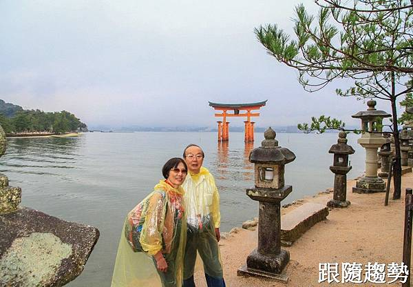 嚴島神社8801.jpg