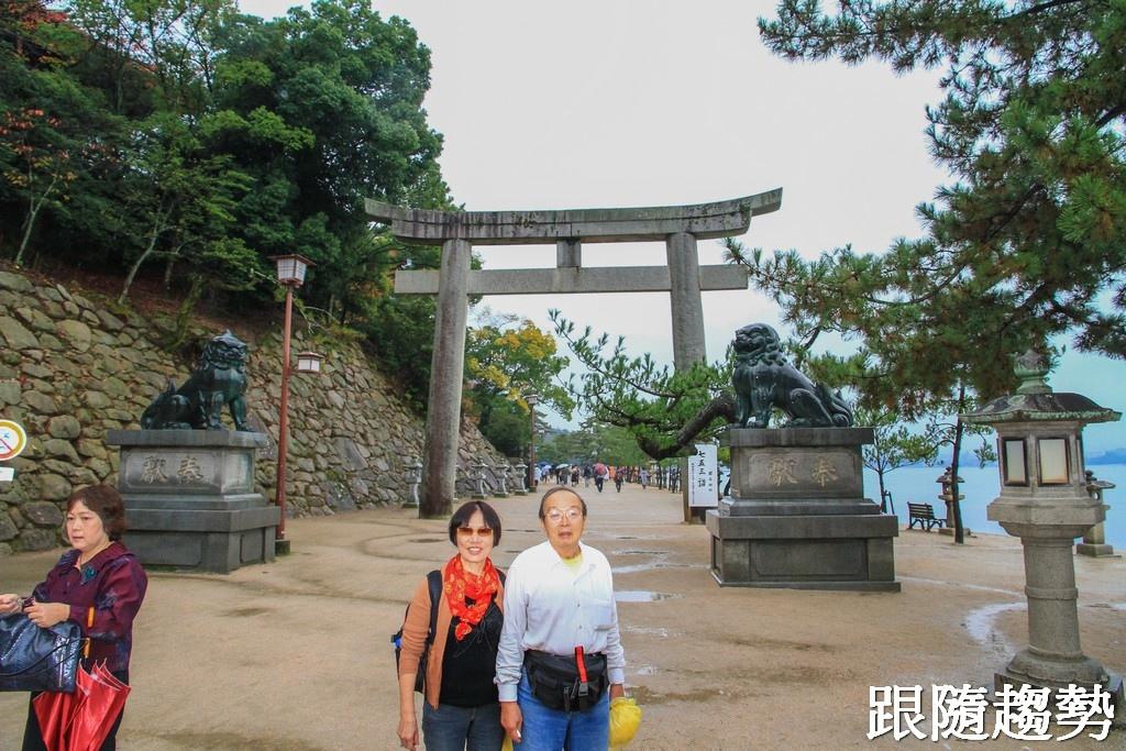 嚴島神社9301.jpg