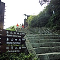要前往金瓜石神社~1933年建,很近只有600公尺