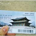 1395年的李朝時代的皇宮景福宮