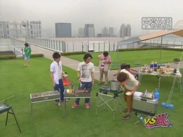 2009.07.25 VS Arashi BBQ(Credit- Chaix2 分流-arashixdream640X480) [(000767)20-18-12].JPG