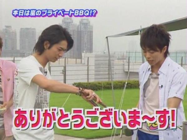 2009.07.25 VS Arashi BBQ(Credit- Chaix2 分流-arashixdream640X480) [(000994)20-18-35].JPG