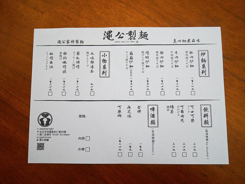 P1060514-min