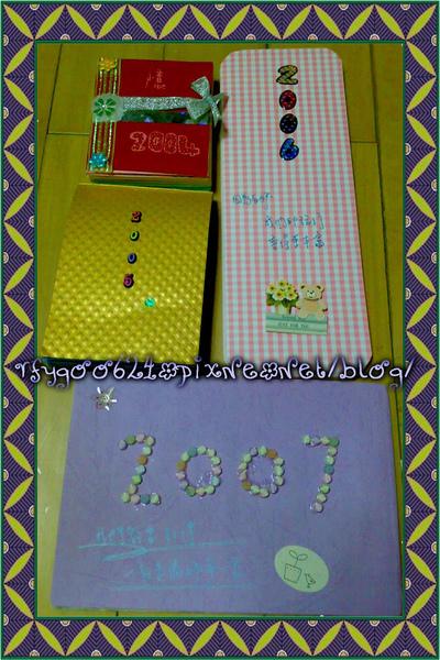 200905083380.jpg