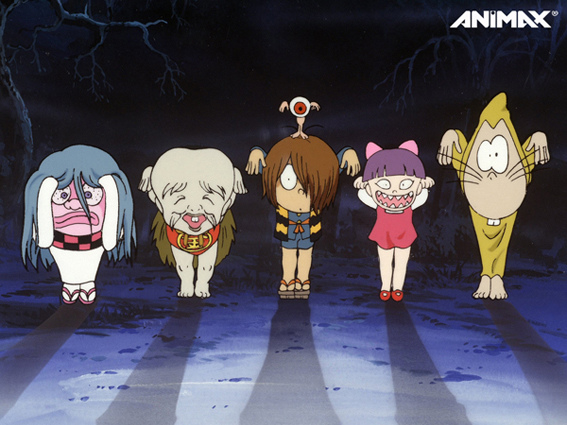 Animax-Kitaro43