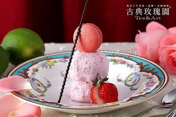 玫瑰冰淇淋