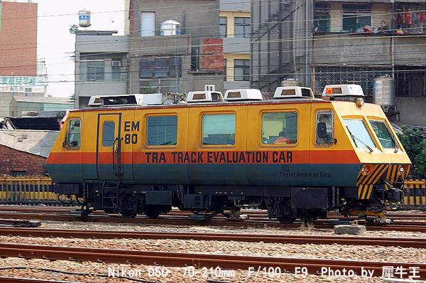 EM80-1