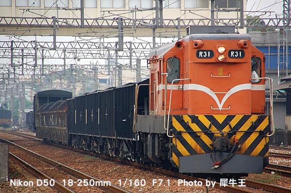 image0017.jpg