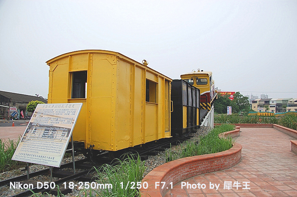 image0019.jpg