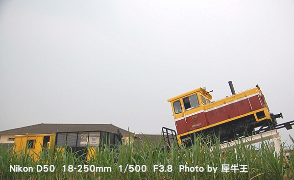 image0023.jpg