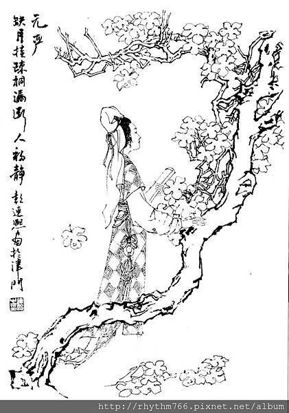 仕女百圖-004