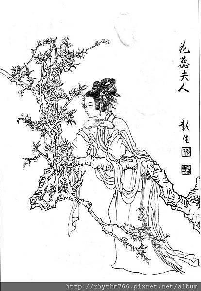 仕女百圖-015ok
