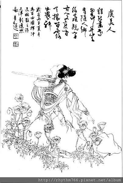 仕女百圖-019ok