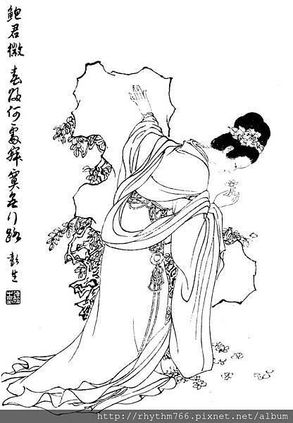 仕女百圖-022