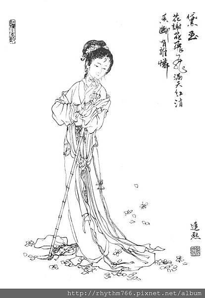 仕女百圖-028