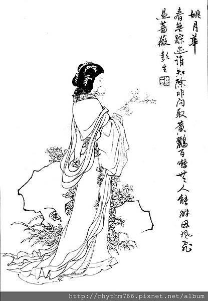 仕女百圖-056ok
