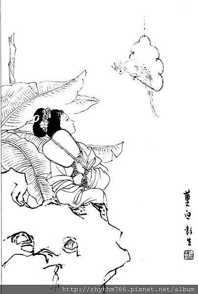 仕女百圖-062