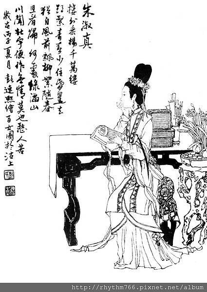 仕女百圖-069