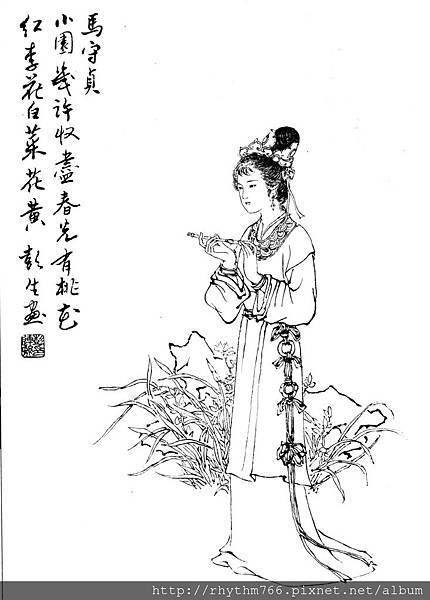 仕女百圖-071