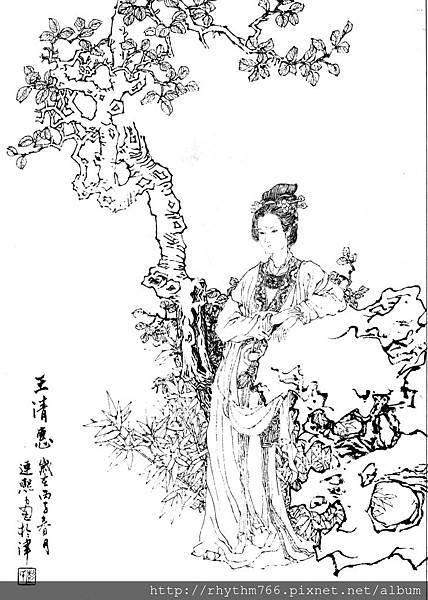 仕女百圖-085
