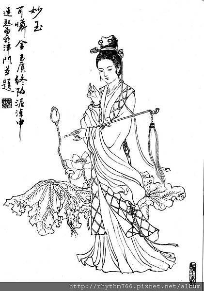 仕女百圖-094