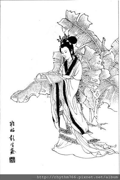 仕女百圖-095