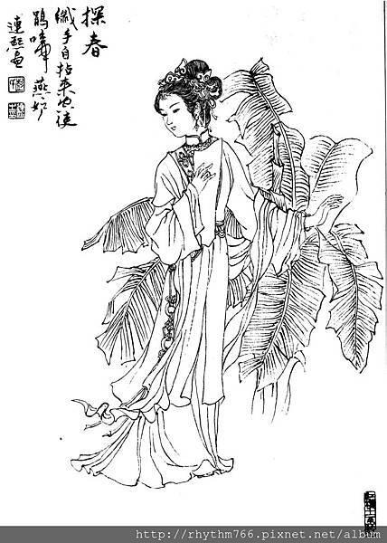 仕女百圖-099