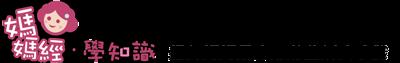 head-logo-400x63-bkword.png