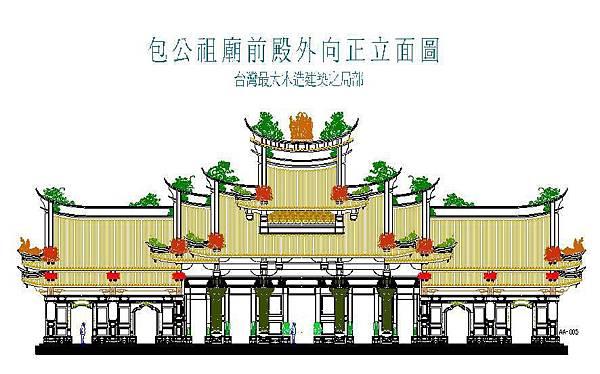 包公廟前殿外向正立面圖.jpg