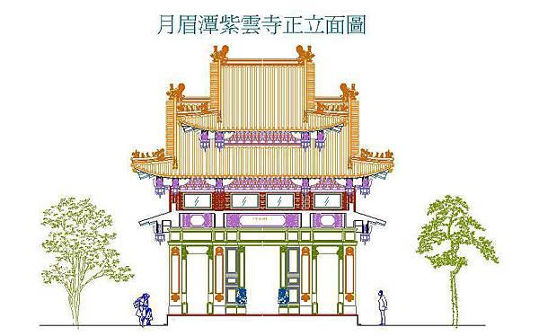 月眉潭紫雲寺