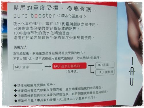 tn_DSCF4562.JPG