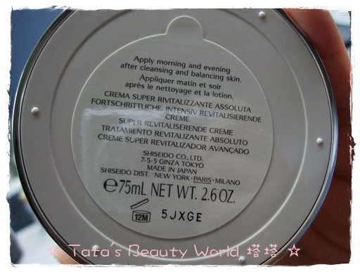 tn_DSCF4652.JPG