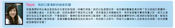 sentence_b_20.jpg