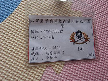 [000322]