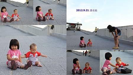 20120921_嘉義玩沙1