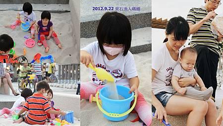 20120921_嘉義玩沙3