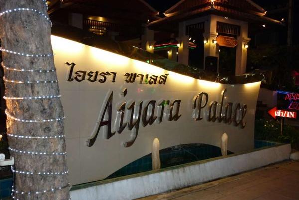 AIYARA PALACE HOTEL.jpg