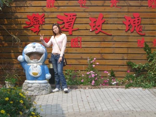 潭灣草莓園
