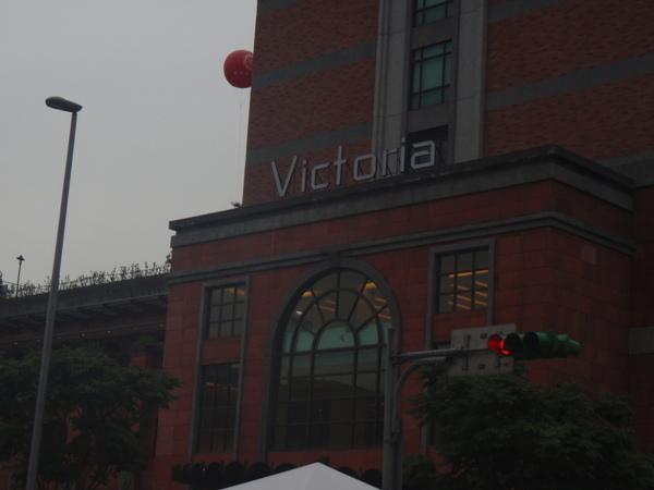維多利亞酒店.JPG
