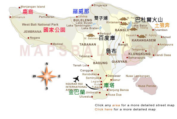 bali_map峇里景點地圖1.jpg