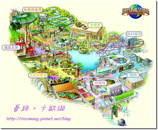 環球影城地圖.png