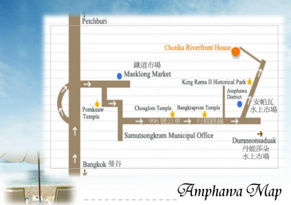安帕瓦地圖.jpg