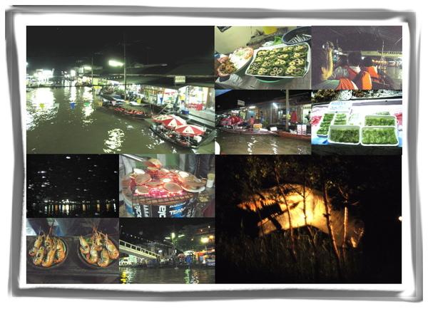 安帕瓦夜景.jpg