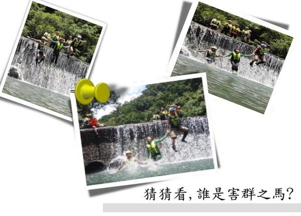 三人跳水.jpg