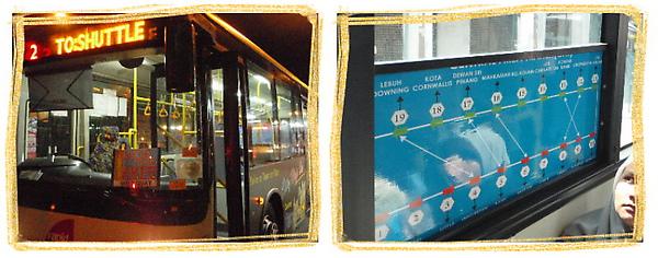 檳島免費公車.jpg