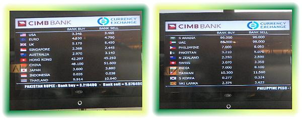 機場匯率.jpg