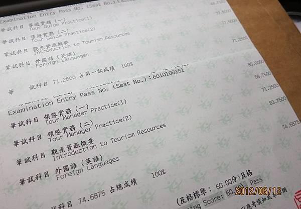 exam01